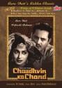 Chaudhvin Ka Chand: Av Media