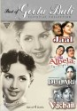 Best Of Geeta Bali Essential Collection (Set Of 4 DVD's): Movie