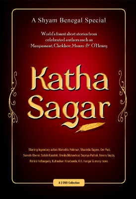 Buy Katha Sagar - Shyam Benegal Special: Av Media