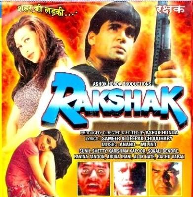 Rakshak Sunil Shetty Movies Vcd Price In India Buy