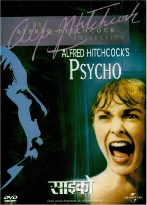 Buy Psycho: Av Media