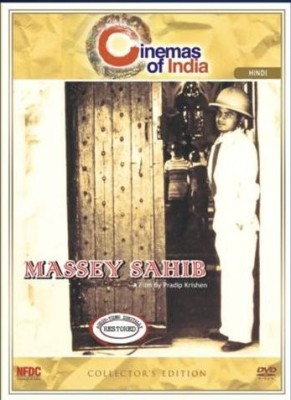 Buy Massey Sahib: Av Media