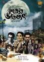 Bhooter Bhobishyot: Av Media