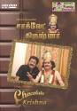 Crazy Mohan's Chocolate Krishna: Av Media