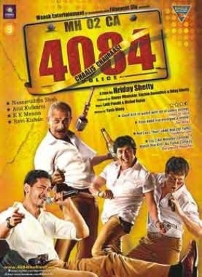 Buy 4084 (Chaalis Chaurassi): Av Media