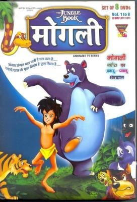 Buy Mogli (Set of 8 DVD's Complete Set): Av Media