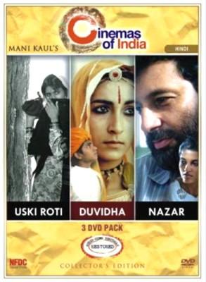Buy Uski Roti (B/W)/ Duvidha/ Nazar (Collector's Edition) ((Collector's Edition)): Av Media