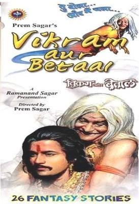 Buy Vikram Aur Betaal- Teleserial: Av Media