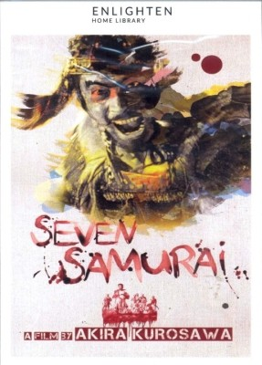 Buy Seven Samurai: Av Media