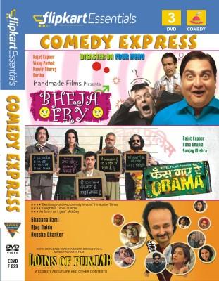Buy Flipkart Essentials : Comedy Express: Av Media