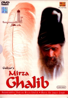 Buy Mirza Ghalib: Av Media