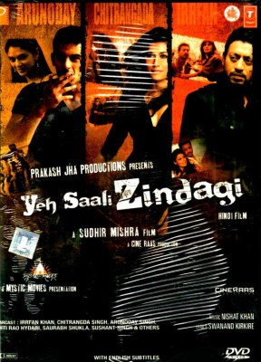 Buy Yeh Saali Zindagi: Av Media