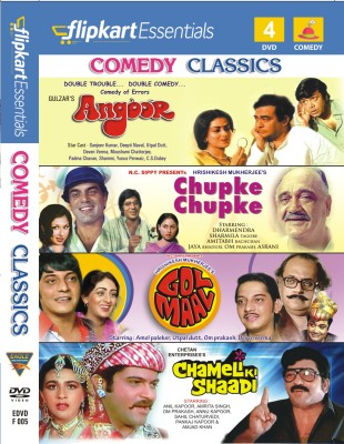 Buy Flipkart Essentials : Comedy Classics: Av Media