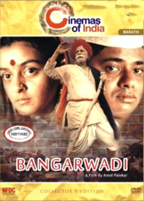 Buy Bangarwadi - Collector's Edition (Collector's Edition): Av Media