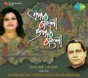 Epaar Bangla Opaar Bangla: Av Media