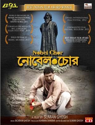 Buy Nobel Chor: Av Media