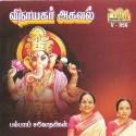 Vinayaka Agaval - Bombay Sisters: Av Media