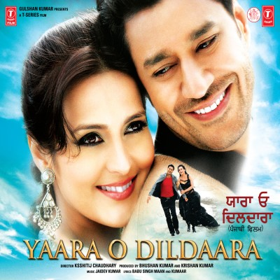 Buy Yaara O Dildaara: Av Media
