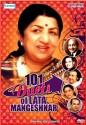 101 Duets Of Lata Mangeshkar: Av Media