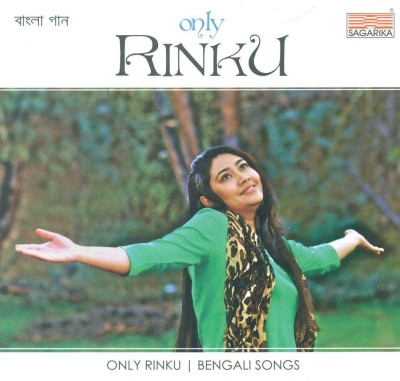 Buy Only Rinku: Av Media