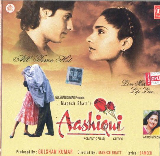 aashiqui 1990 movie songs  free