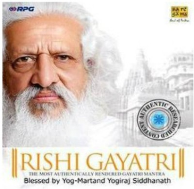 Buy Rishi Gayatri Mantra: Av Media