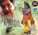 Greatest Krishna Bhajans: Av Media