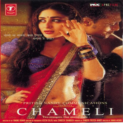 Buy Chameli: Av Media