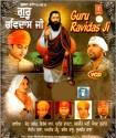 Guru Ravidas Ji: Av Media