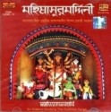 Mahisasuramardini (Mahalaya Day Edition): Av Media