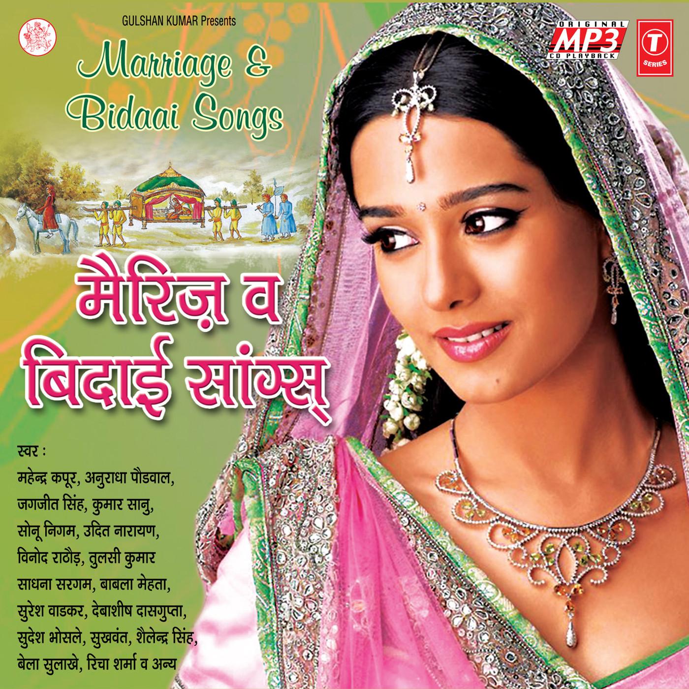 Bidai Bidai Video Download | New Hindi Video Songs