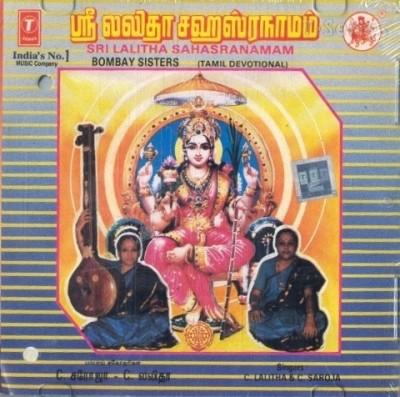 Sri lalitha sahasranamam bombay sisters free download