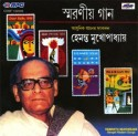 Songs To Remember (Bengali Modern Songs): Av Media