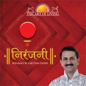 The Art Of Living: Niranjani: Av Media