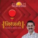 The Art Of Living: Niranjani: Av Media