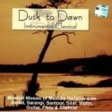 Dusk To Dawn: Av Media