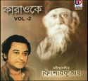 Karaoke, Tagore Songs - Kishore Kumar - Vol - 2: Av Media