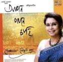 Apan Pane Chahi -Rezwana Choudhury Bannya: Av Media