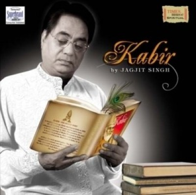 Buy Kabir By Jagjit Singh: Av Media