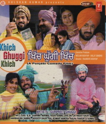 Buy Khich Ghuggi Khich: Av Media