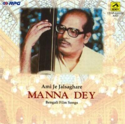 Buy Ami Je Jalsaghare - Manna Dey: Av Media