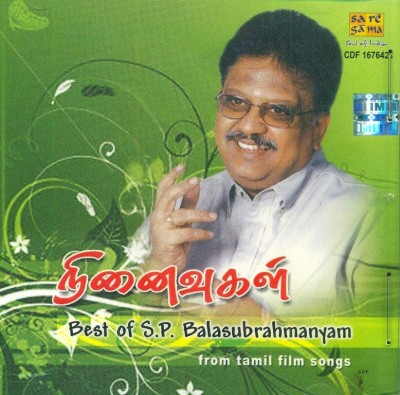 Buy Ninaivugal (Best Of S.P.BALASUBRAHMANYAM): Av Media