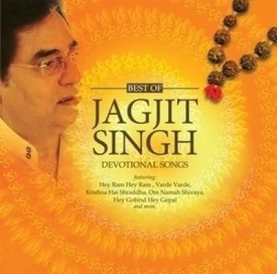 Buy Best Of Jagjit Singh - Devotional Songs: Av Media