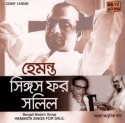 Hemanta Sings For Salil Chowdhury: Av Media
