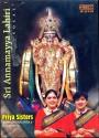 Sri Annamayya Lahiri: Av Media