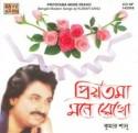 Priyatama, Mone Rekho - Kumar Shanu: Av Media