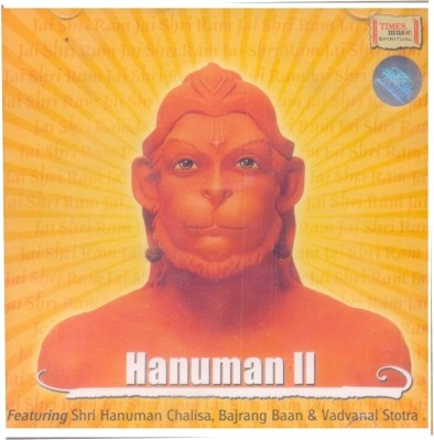 Buy Hanuman Vol. 2 The Spectacular Power Of Devotion: Av Media