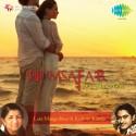 Humsafar - Pyar Bhare Geet: Av Media
