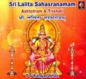 Sri Lalitaa Sahasranaamam: Av Media