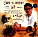 Nutan O Shonatan - II - Tagore Fusion: Av Media